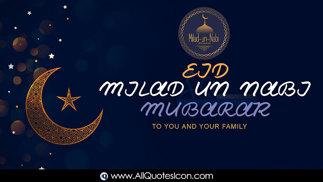 Best-English-Shayari-Eid-UN-Milad-un-Nabi-Mubarak-English-greeting-Happy-Eid-un-Milad-un-Nabi-Mubarak-016-Quotes