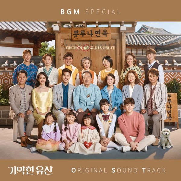 Various Artists – Brilliant Heritage (Original Television Soundtrack) BGM