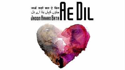 Jaoon Kahan Bata Ae Dil 2019 Hindi 480p 300MB Download WebRip