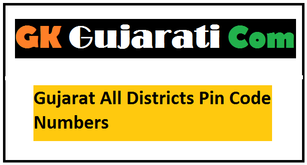 [Find Your District Pin Code] Gujarat All Districts Pin Code Numbers