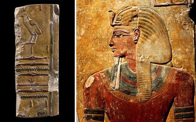 Descubrimiento del Antiguo Egipto