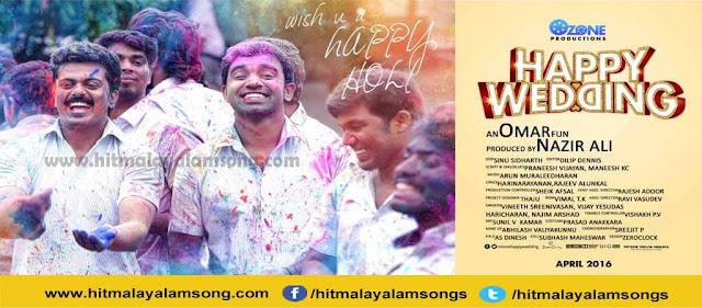 Lyrics From Happy Wedding Malayalam Movie