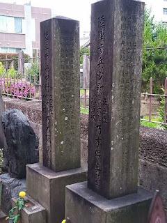 乃木将軍墓