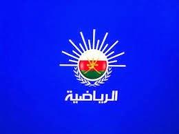 شاهد قناة عمان الرياضية  بث مباشر Oman tv live