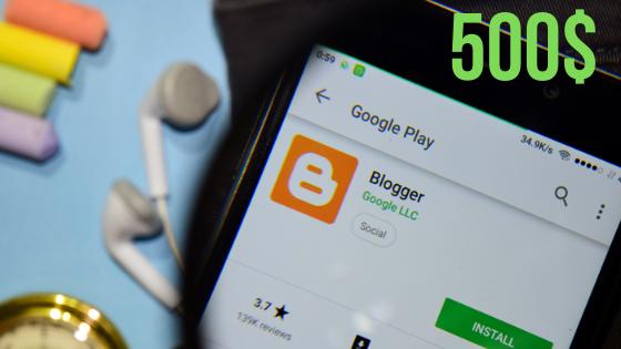 كيفية الربح من مدونة بلوجر و تحقيق اكثر من 500 دولار شهريا بدون خبرة