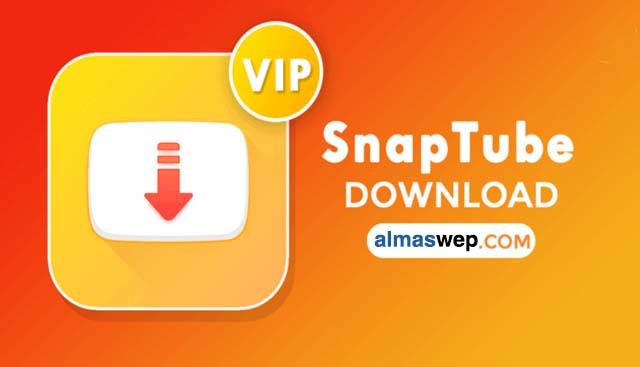 تحميل تطبيق snaptube apk