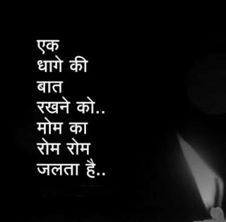beautiful hindi love shayari,beautiful love shayari