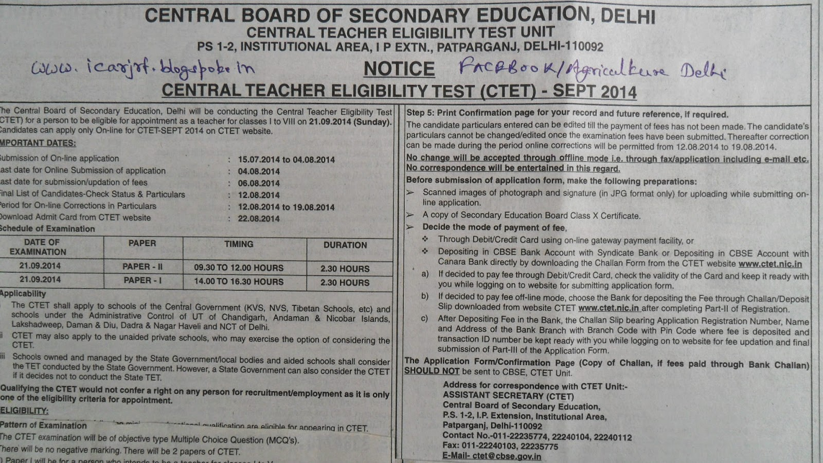 manipur state teacher eligibility test Manipur tet 2015 2016 result,board of secondary education manipur (bsem) tet 2015 2016, manipur tet, bsemnicin ,manipur teacher eligibility test (bsem tet) exam date notification of bsem tet 2015 2016 paper i and paper ii for upper primary (class vi to viii) and lower primary (class i to v) teachers recruitment,teacher eligibility test.