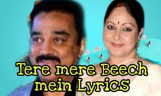 Tere mere beech mein lyrics -Lata Mangeshkar