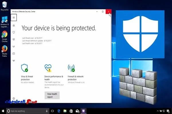 كيفية إعادة تكوين Windows Defender لتأمين جهاز الكمبيوتر الخاص بك بشكل أفضل