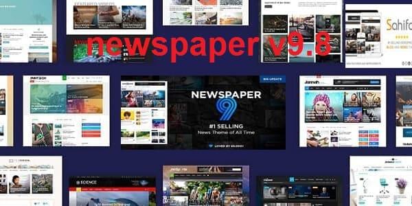 تحميل قالب newspaper v9.8 الاصلي آخر إصدار والمدفوع مجنا