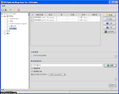 visual basic 2010 中文 版 下載