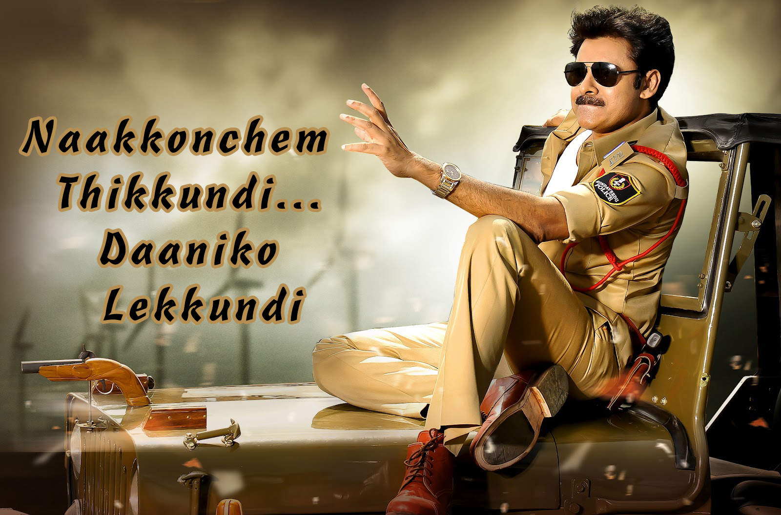 Pedarayudu movie dialogues free download : Attack and