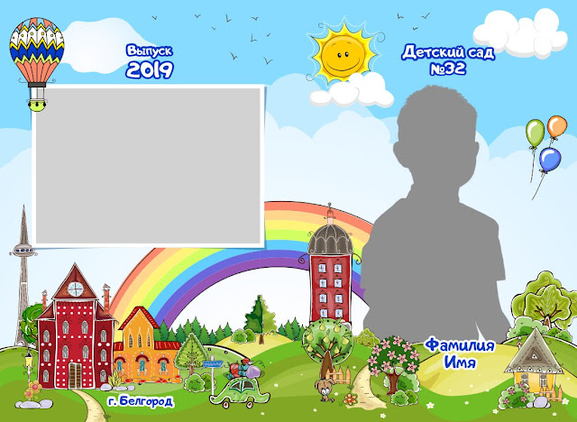 детский сад выпускной фотоальбом