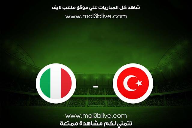 مشاهدة مباراة تركيا وايطاليا بث مباشر اليوم الموافق 2021/06/11 في يورو 2020