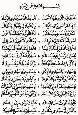 Khutbah Iftitahiyah Wahidiyah Lengkap