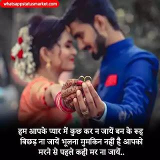 bepanah mohabbat shayari hindi with images