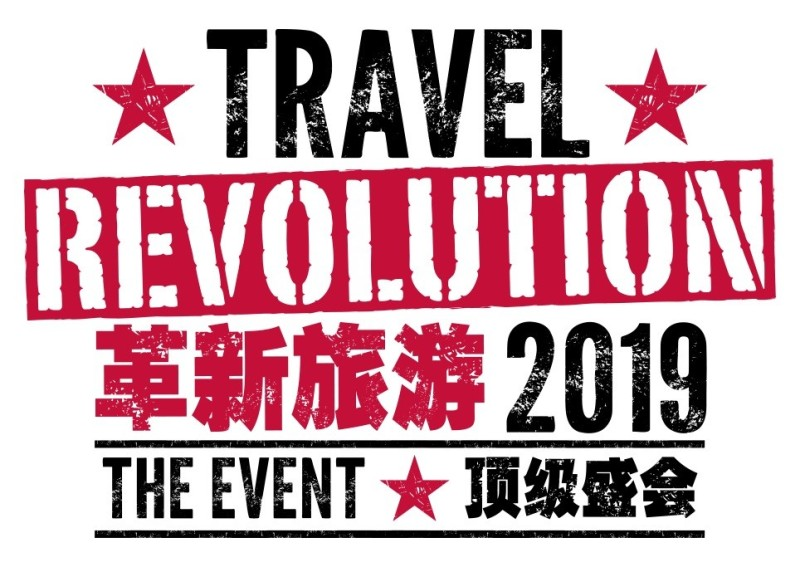 travel revolution fair marina bay sands expo halls