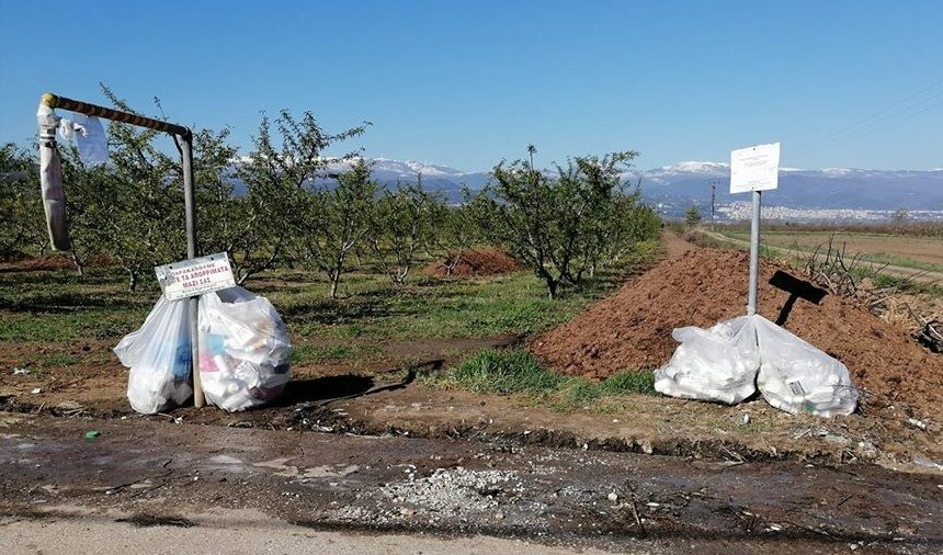 Δήμος Λαρισαίων: Συλλογή κενών συσκευασιών φυτοφαρμάκων