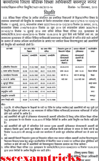 Kannauj JRT Math-Science Teacher Appointment News