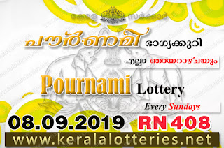 "Keralalotteries.net, ""kerala lottery result 8 9 2019 pournami RN 408"" 8st September 2019 Result, kerala lottery, kl result, yesterday lottery results, lotteries results, keralalotteries, kerala lottery, keralalotteryresult, kerala lottery result, kerala lottery result live, kerala lottery today, kerala lottery result today, kerala lottery results today, today kerala lottery result,8 9 2019, 8.9.2019, kerala lottery result 8-9-2019, pournami lottery results, kerala lottery result today pournami, pournami lottery result, kerala lottery result pournami today, kerala lottery pournami today result, pournami kerala lottery result, pournami lottery RN 408 results 8-9-2019, pournami lottery RN 408, live pournami lottery RN-408, pournami lottery, 08/09/2019 kerala lottery today result pournami, pournami lottery RN-408 8/9/2019, today pournami lottery result, pournami lottery today result, pournami lottery results today, today kerala lottery result pournami, kerala lottery results today pournami, pournami lottery today, today lottery result pournami, pournami lottery result today, kerala lottery result live, kerala lottery bumper result, kerala lottery result yesterday, kerala lottery result today, kerala online lottery results, kerala lottery draw, kerala lottery results, kerala state lottery today, kerala lottare, kerala lottery result, lottery today, kerala lottery today draw result,"