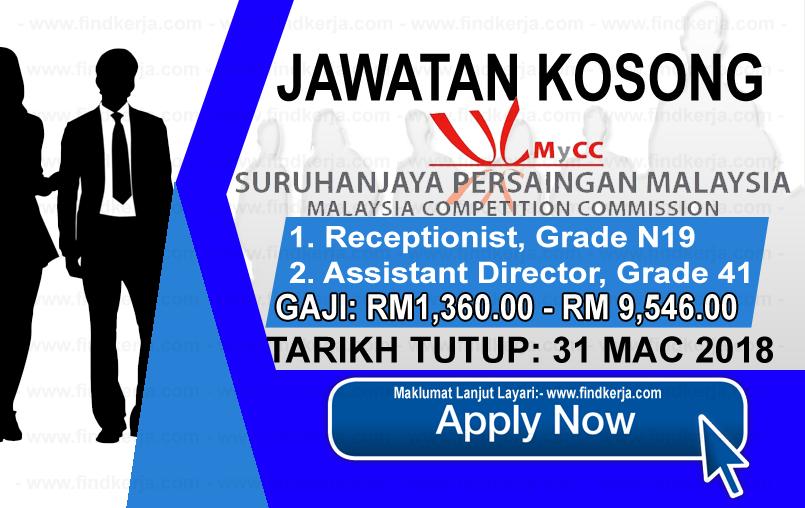 Jawatan KerjaKosong MyCC - Suruhanjaya Persaingan Malaysia logo www.findkerja.com mac 2018