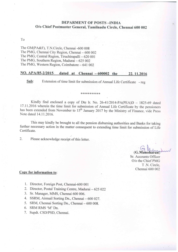 Aipeup3tn Extension Of Time Limit For Submission Of Annual Life