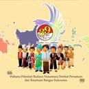 Taman Mini Indonesia Indah, 39 Tahun Mendidik dan Menghibur Bangsa
