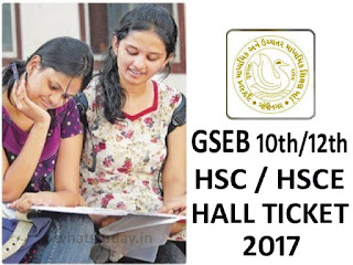 GSEB SSC HSC Hall Ticket 2017, Gujarat Board HSC Hall Ticket 2017, GSEB 10th Hall Ticket 2017, GSEB 12th Hall Ticket 2017