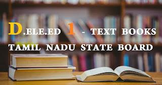 D.ELE.ED - TEXT BOOKS TAMIL NADU STATE BOARD