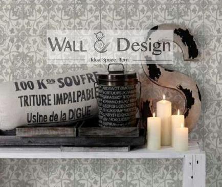 ΤΟ E-SHOP ΤΗΣ ΕΒΔΟΜΑΔΑΣ: Wall&Design - Είδη Διακόσμησης