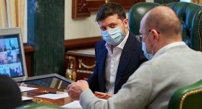 """Правительство снижает цену на 30% """"по инициативе Зеленского"""""""