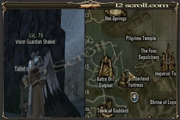 L2 Scroll: Saga of the Arcana Lord