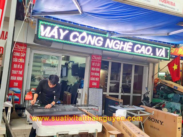 Trung tâm sửa chữa tivi tại Thái Nguyên