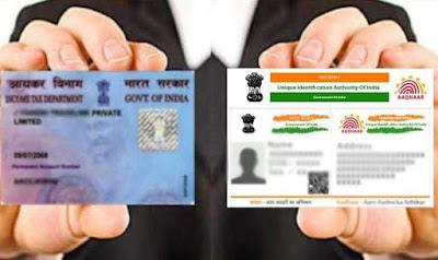 Linkage of PAN and Aadhaar