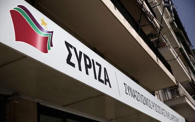 ΣΥΡΙΖΑ: Αντί για κυρώσεις, η κυβέρνηση πετάει μπαταριές στον αέρα