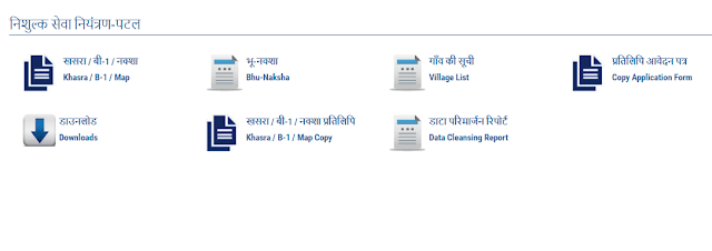 mp bhulekh free services dashboard
