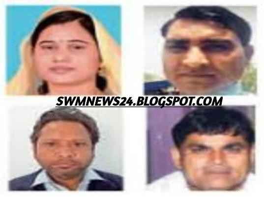Sawai Madhopur News: भाजपा नेत्री सुनीता वर्मा जिसने देह शोषण करवाया
