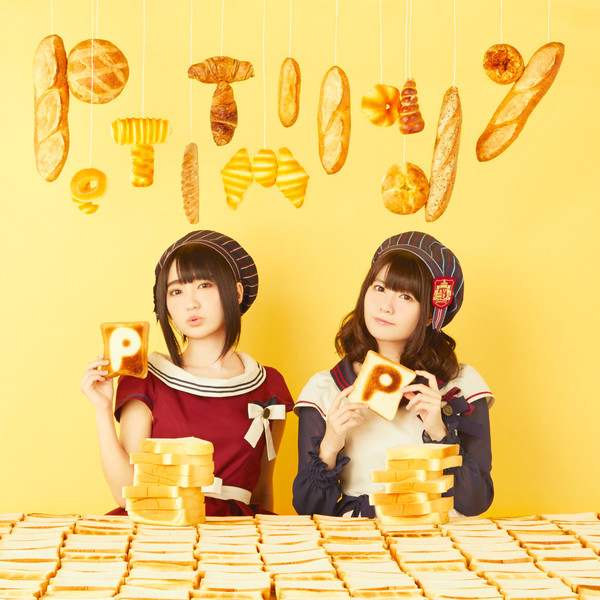 [Single] petit milady – 青春は食べ物です (2016.05.04/MP3/RAR)