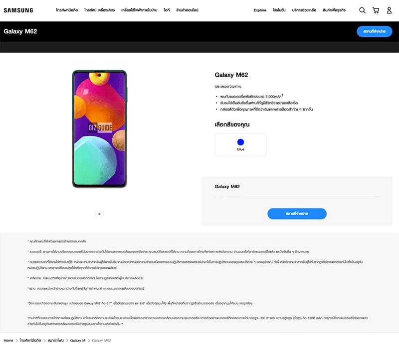 screenshot of the Samsung Thai website listing