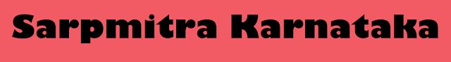 Sarpmitra Karnataka