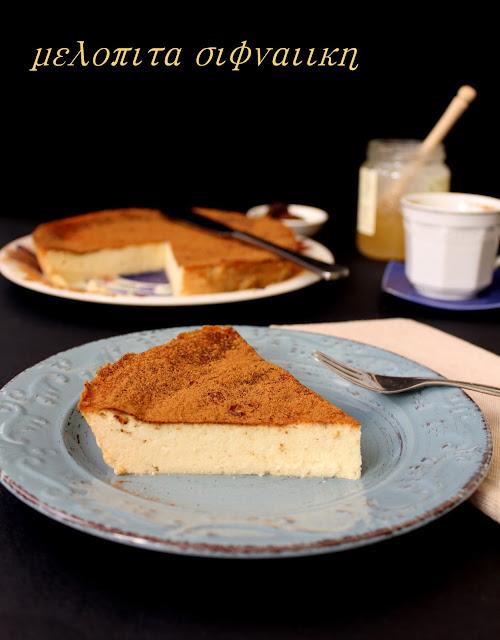 torta al miele di Sifnos