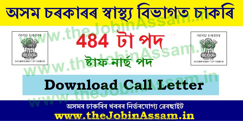 DME, Assam Admit Card 2021