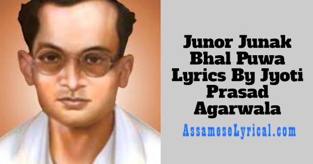 Junor Junak Bhal Puwa Lyrics