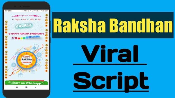 Raksha Bandhan Wishing Script For Blogger Free Whatsapp Viral Scripts