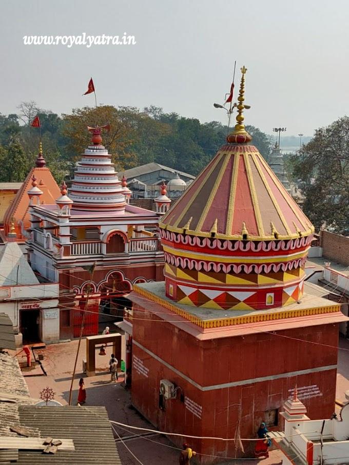 हरिहरनाथ मंदिर सोनपुर  || Harihar Nath Mandir Sonpur