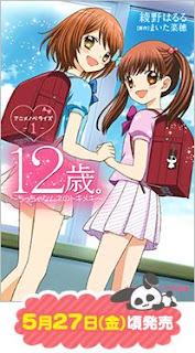 12-Sai. Chiccha Na Mune No Tokimeki 2 Todos os Episódios Online, 12-Sai. Chiccha Na Mune No Tokimeki 2 Online, Assistir 12-Sai. Chiccha Na Mune No Tokimeki 2, 12-Sai. Chiccha Na Mune No Tokimeki 2 Download, 12-Sai. Chiccha Na Mune No Tokimeki 2 Anime Online, 12-Sai. Chiccha Na Mune No Tokimeki 2 Anime, 12-Sai. Chiccha Na Mune No Tokimeki 2 Online, Todos os Episódios de 12-Sai. Chiccha Na Mune No Tokimeki 2, 12-Sai. Chiccha Na Mune No Tokimeki 2 Todos os Episódios Online, 12-Sai. Chiccha Na Mune No Tokimeki 2 Primeira Temporada, Animes Onlines, Baixar, Download, Dublado, Grátis, Epi