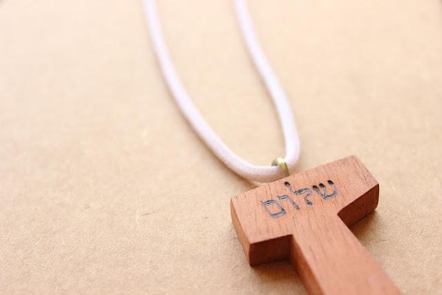 Tau Shalom da Comunidade de Aliança