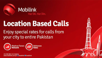 Mobilink Jazz Location Based Jazz to Jazz Offers(LBC)