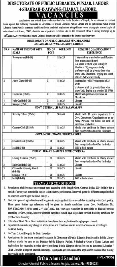 Punjab Archives And Libraries Department Jobs August 2019